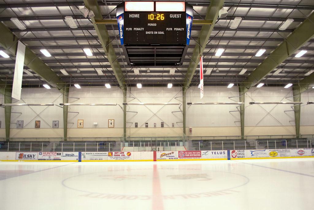 Cenovus Arena